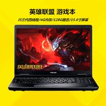 畅玩英雄联盟笔记本电脑i7四核固态硬盘商务办公学生游戏本准系统