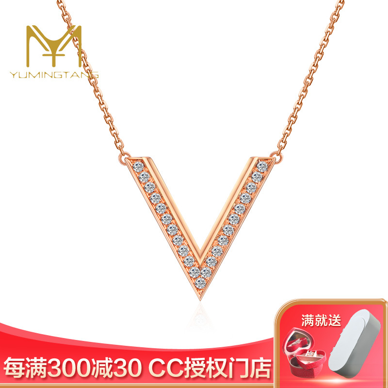Yumingtang 18K gold necklace clavicle chain American C & C morsonite pendant V-shaped Necklace customization