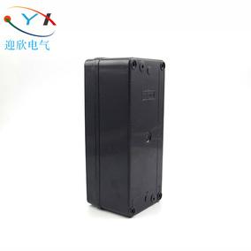黑色阻燃型80*180 70防水接线盒
