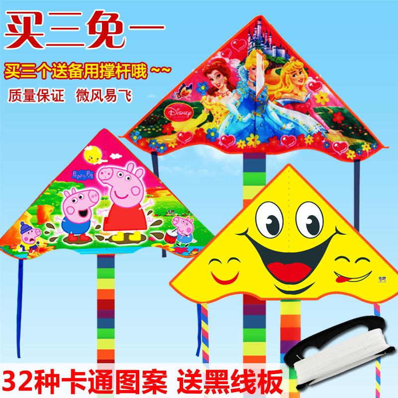 Купить три избежать один Вэй место играть облако коршун бесплатная доставка полет радуга коршун мультики дети хуан люди принцесса коршун