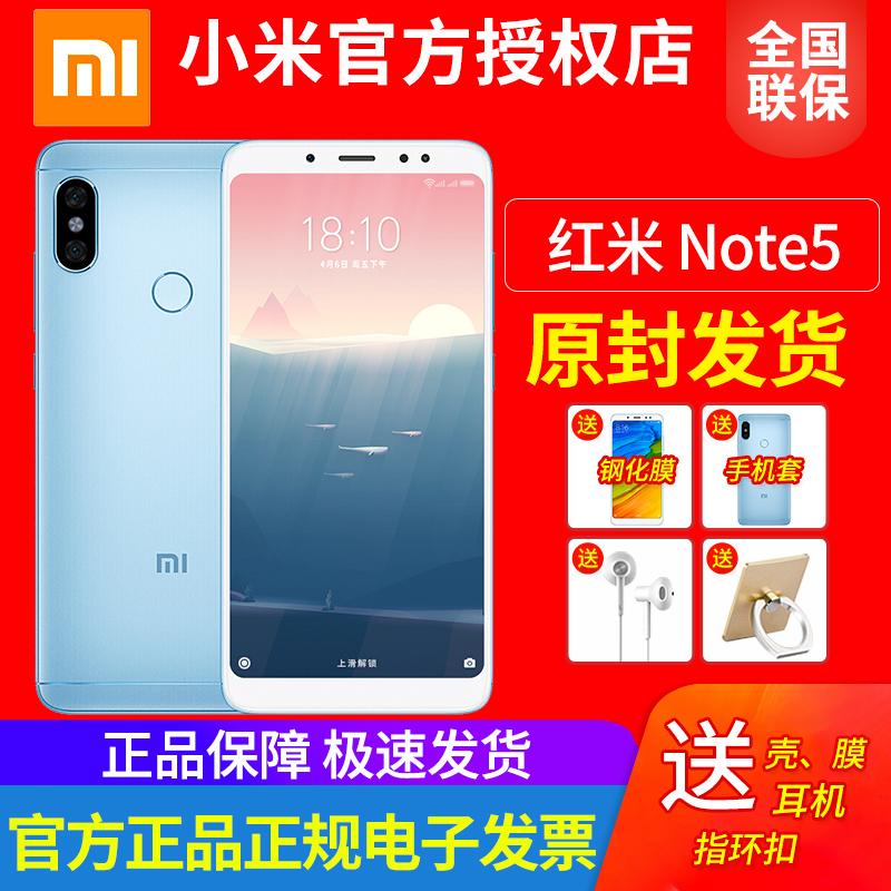 红米note5 Xiaomi/小米 红米note5 高配版全网通4G骁龙636手机官方旗舰正品 新品红米note7pro 6a 9 8 8se 6x