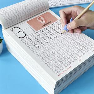 数字描红本幼儿园练字本初学者写字本儿童练字帖加减法口算题算术