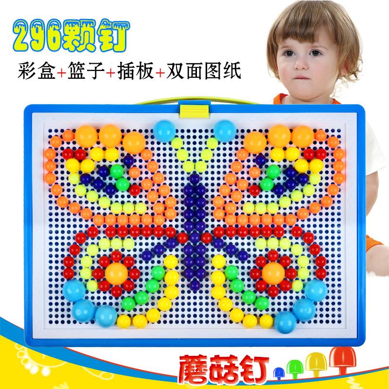 Творческий гриб гвоздь сочетание заклинание хлопушка головоломки ребенок подарок обучения в раннем возрасте головоломка игрушка 3-6 полный год мужской и женщины ребенок