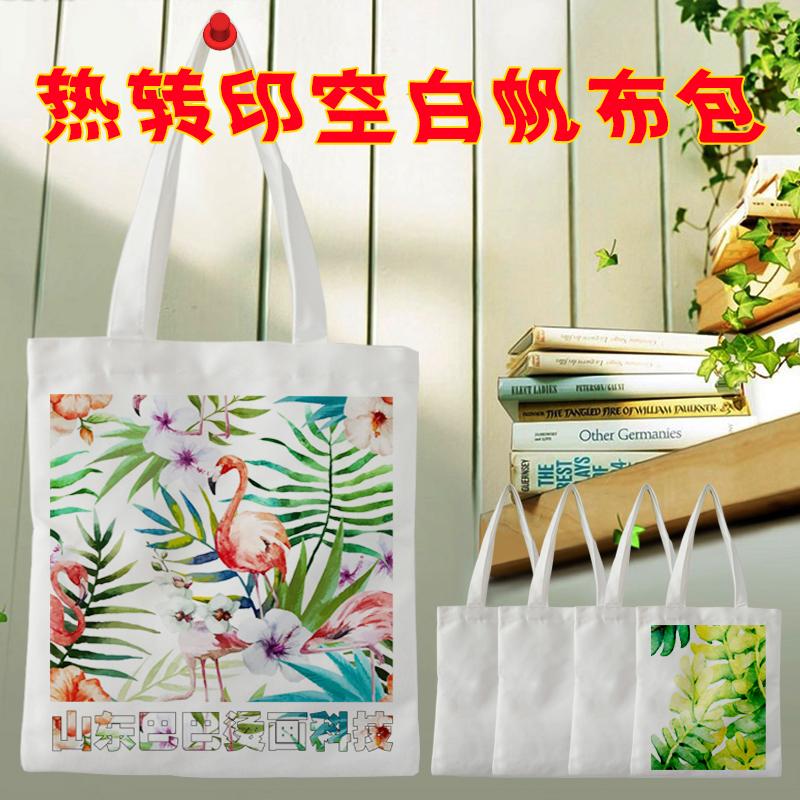Сублимационная теплопередача пустая белый Личность печать фото реклама логотип ручная роспись зеленый мешок супер толстая холст пакет