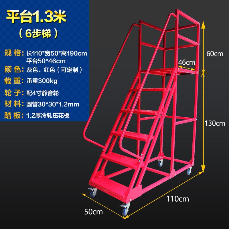 Платформа метр 50*45 красный имеется в наличии 1.3