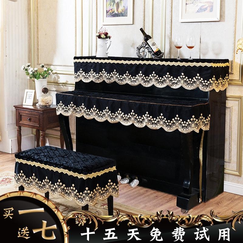 Накидки на пианино Артикул 550104200690