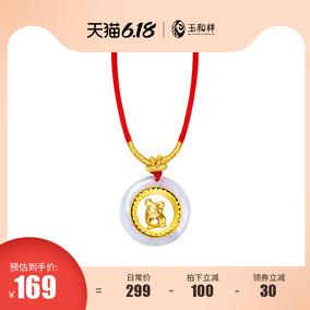 金镶玉镶嵌黄金缅甸天然女12吊坠