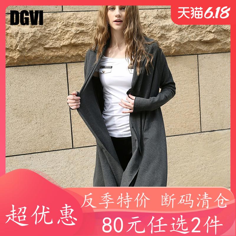 DGVI2020年春季新款欧洲站纯色显瘦针织衫外套女开衫中长款宽松潮