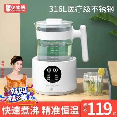 小壮熊电热壶恒温烧水壶保温一体煮茶器全自动家用大容量泡茶专用