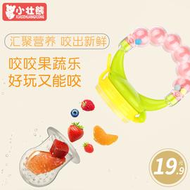 婴儿食物咬咬袋果蔬乐吃水果奶嘴辅食器咬咬胶磨牙棒宝宝嚼嚼乐