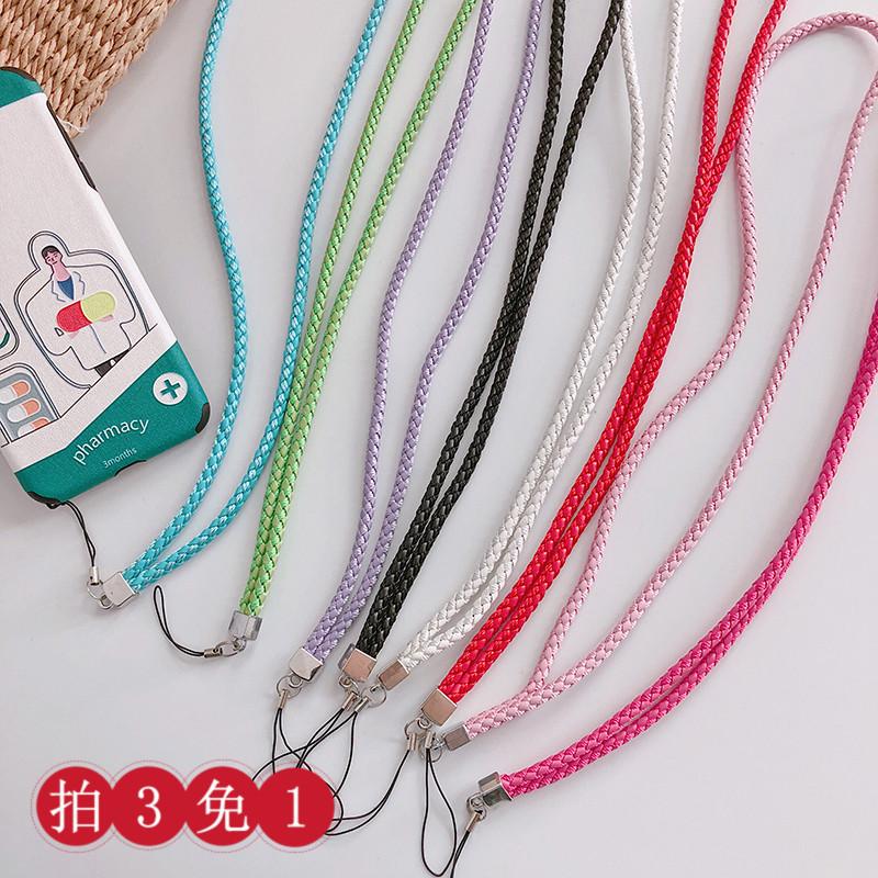 4.90元包邮手机挂绳韩国女款挂脖挂件长绳子