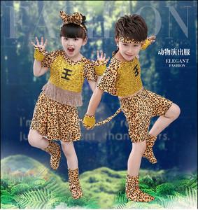 六一儿童小老虎动物服装男女演出服