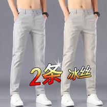 裤子男冰丝休闲长裤宽松直筒韩版潮流男士夏季浅色商务西裤超薄款