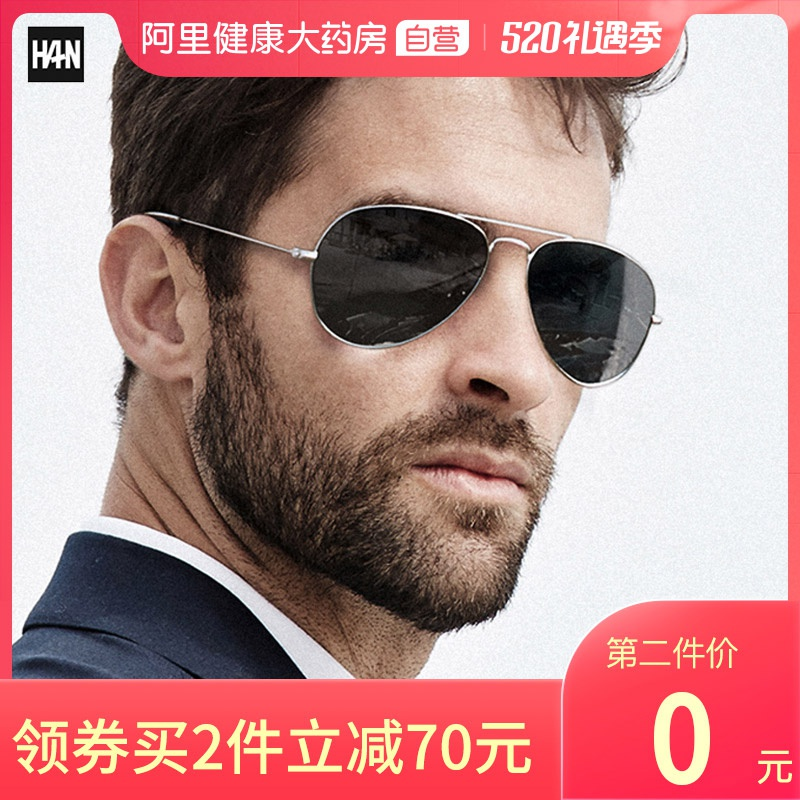 Limited second kill] Sunglasses mens colorful toad glasses driving glasses anti ultraviolet Polarized Sunglasses Women