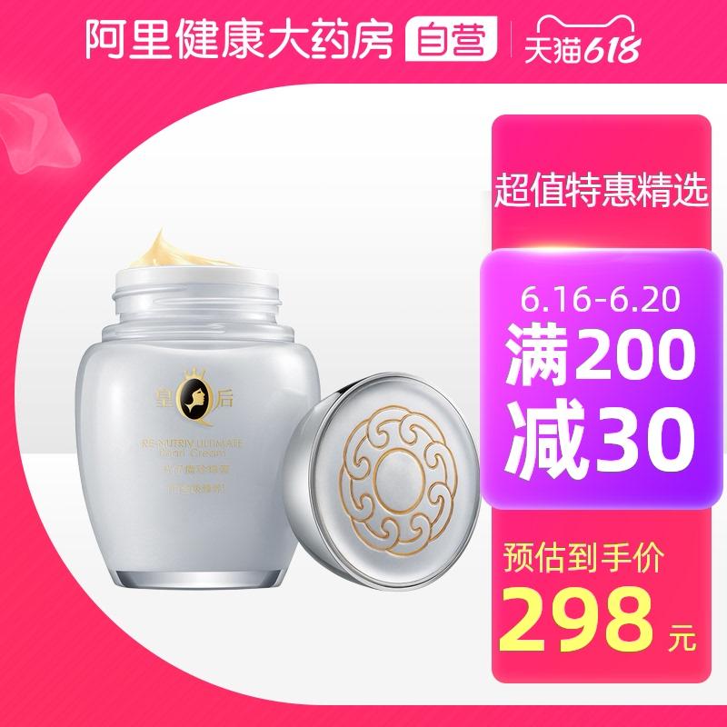PZH/ pianzai, Queens brand, Zai Zai, pearl cream, white gold, nourishing pearl cream, moisturizing and anti wrinkle cream.