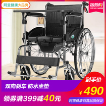 Portable wheelchair Folding Lightweight multi-purpose old man-in-the-middle laptop with toilet trolley