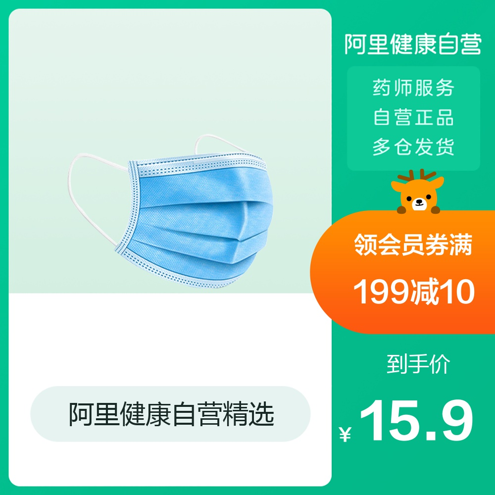 Childrens mask disposable melt blown mask dust-proof and breathable thin primary and secondary school childrens mouth and nose mask 10 Pack