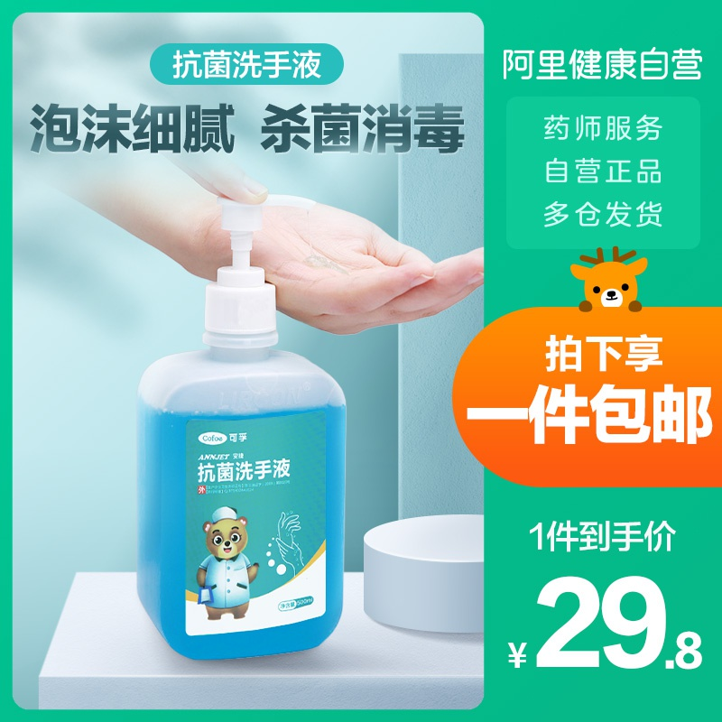 乳児用500 ml包装で送料無料です。
