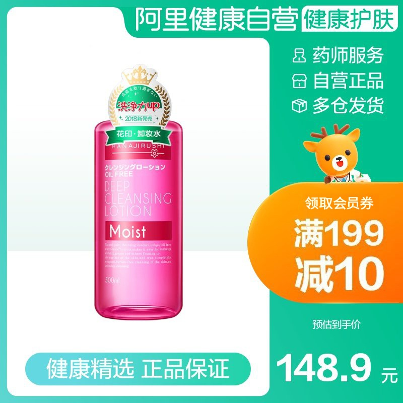 Huayin makeup remover for womens face, eyes and lips