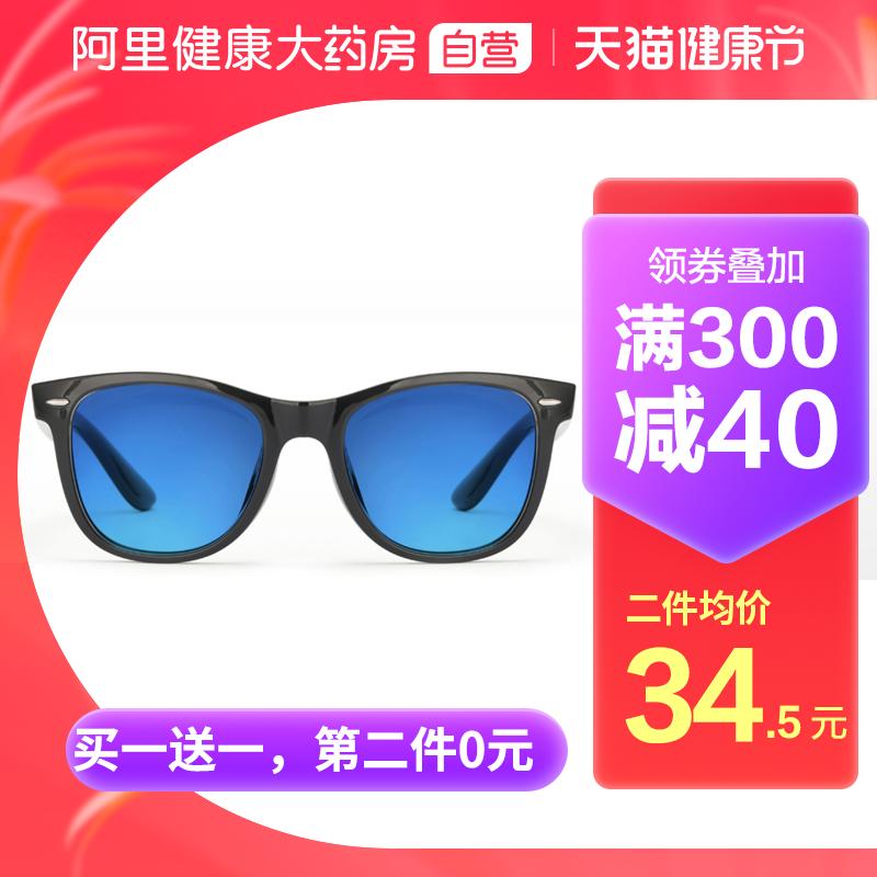Han new polarizing sunglasses daily anti ultraviolet big face driving special thin box Sunglasses
