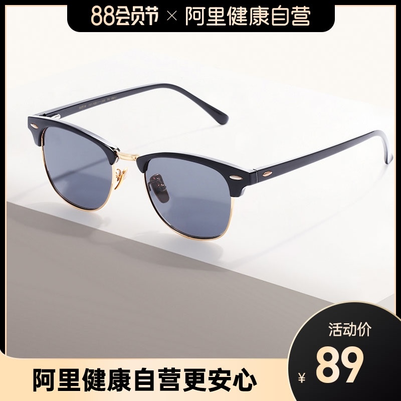 Han new polarizing sunglasses womens neutral half frame anti ultraviolet glare mens personalized slim Sunglasses
