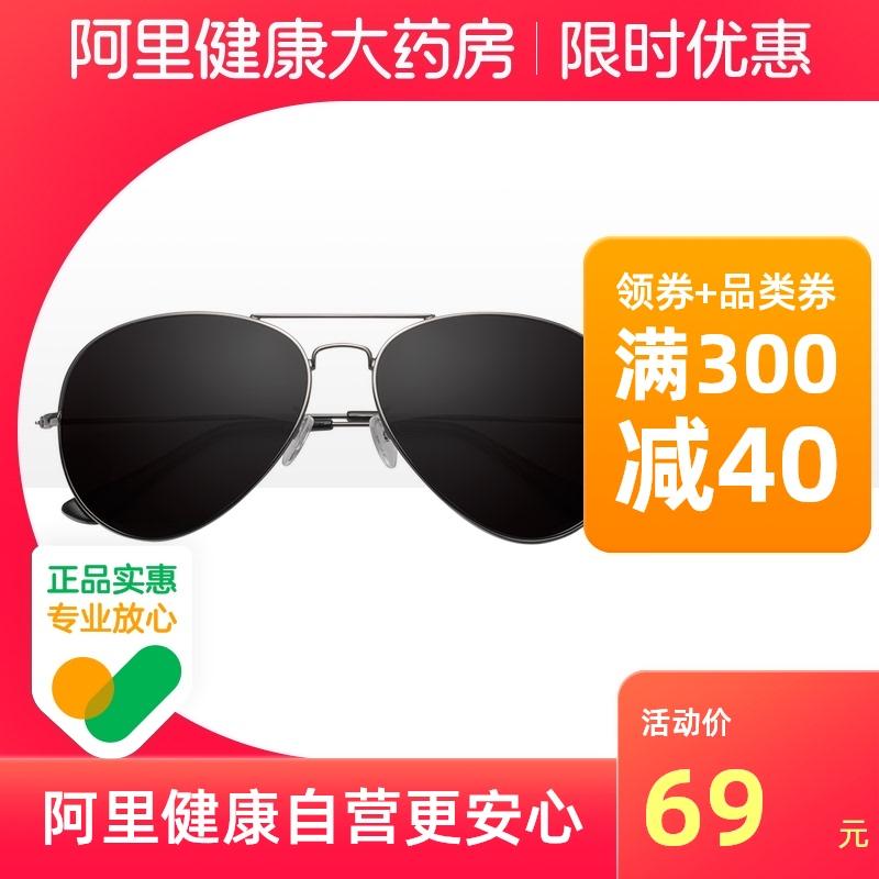 Han classic fashion sunglasses mens colorful toad glasses driving glasses anti ultraviolet Polarized Sunglasses Women