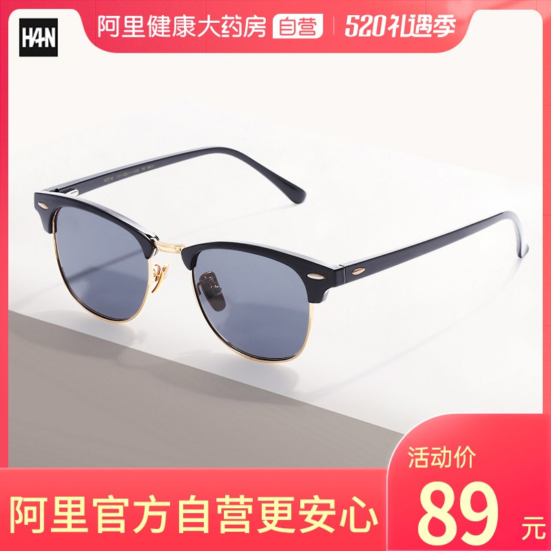 Han new polarizing sunglasses womens neutral half frame anti ultraviolet glare mens personalized slim Sunglasses