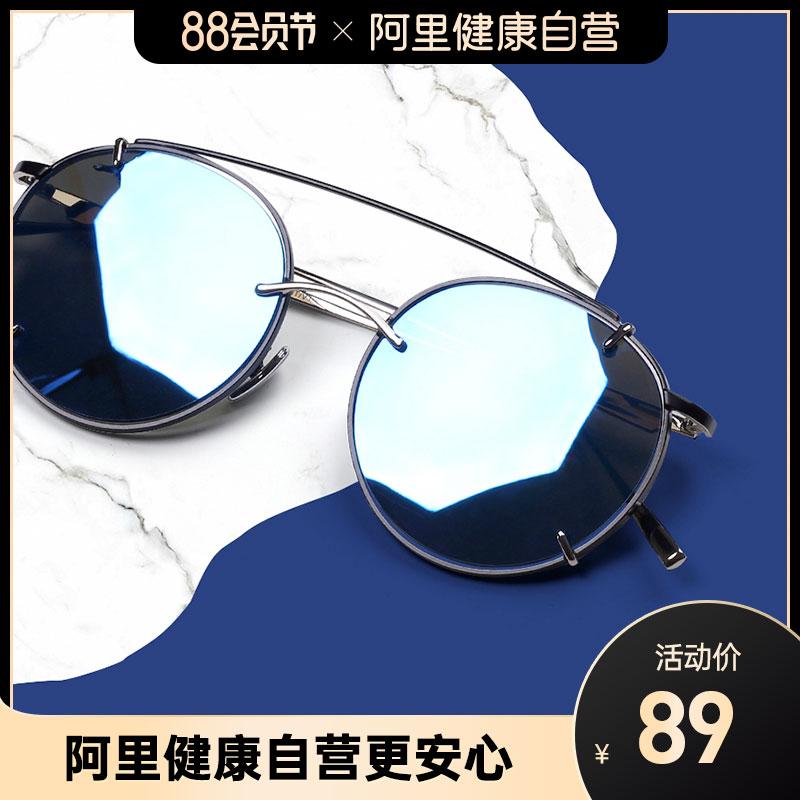 Han new Sunglasses Womens Sunglasses Womens UV protection mens driving glasses street shot