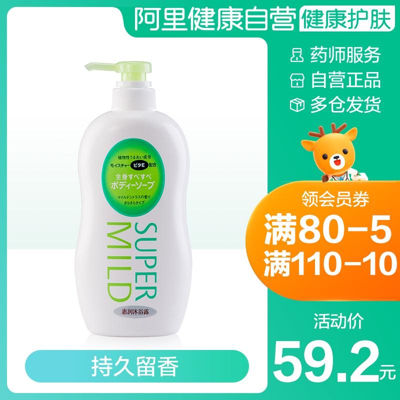 Shiseido huirun shower gel imported from Japan 650ml, moisturizing, moisturizing, comfortable, authentic, male and female students