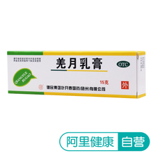 Jianmin Qiangyue Cream 15g*1 Branch/Box for Removing Wind and Moisture, Relieving Itches and Eliminating Swelling Subacute Eczema Chronic Eczema