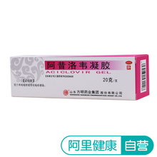 Dong medicine acyclovir gel 20g * 1 / box genital herpes zoster virus infection