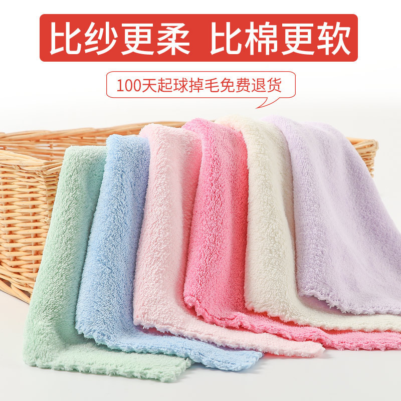 Baby saliva towel baby small square towel newborn towel face towel is softer than pure cotton gauze handkerchief for children