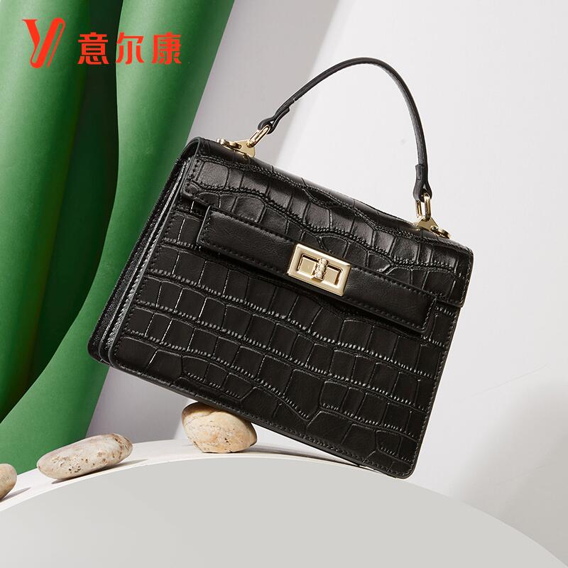 Yierkang womens bag 2020 new fashion handbag texture cattle leather bag foreign style messenger bag retro handle