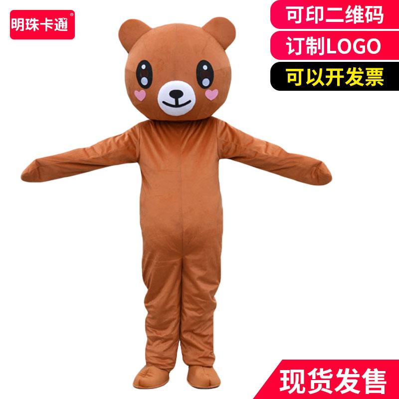网红熊抖音布朗熊本熊卡通成人偶服表白求婚道具发传单行走装定制
