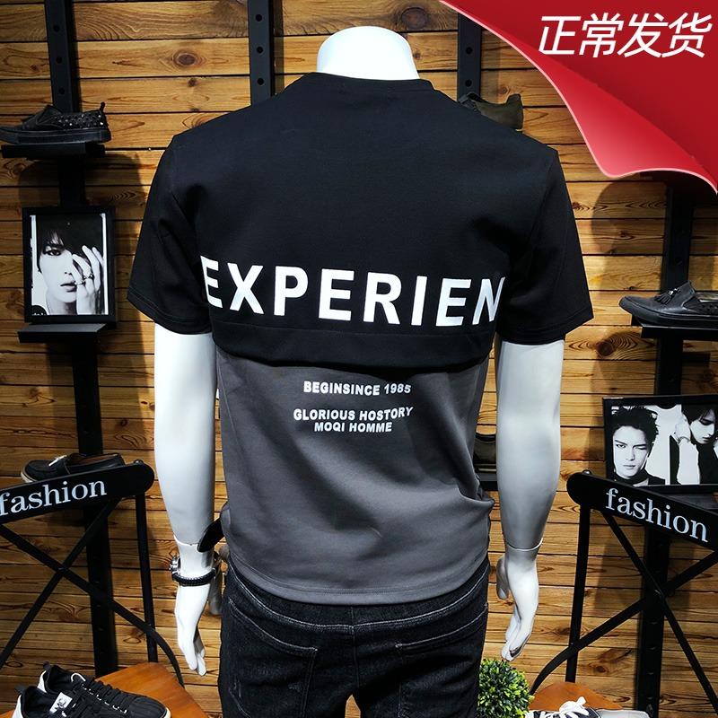 t恤男短袖2020新款男装夏季潮流修身男士体恤半袖拼色印花打底衫
