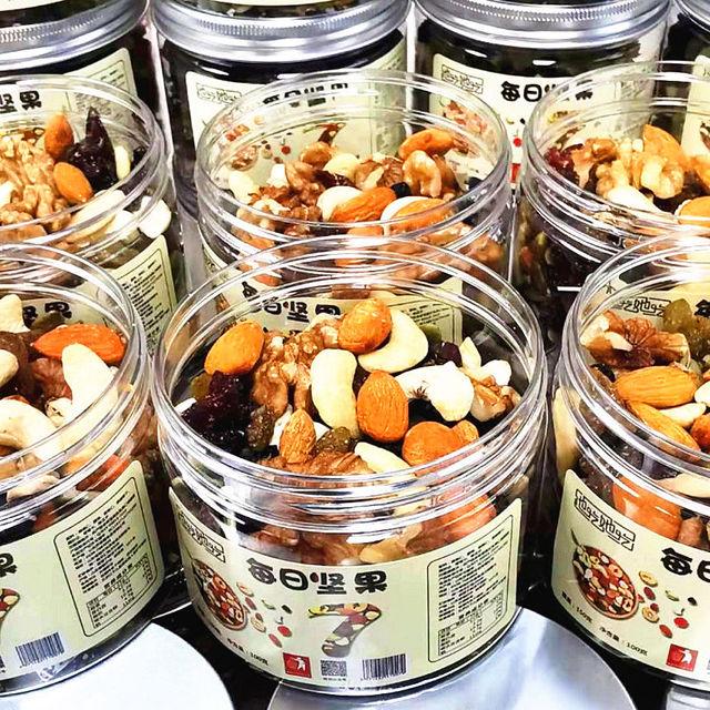 每日坚果混合坚果仁连罐150g300g450g600g干果儿童孕妇休闲零食品