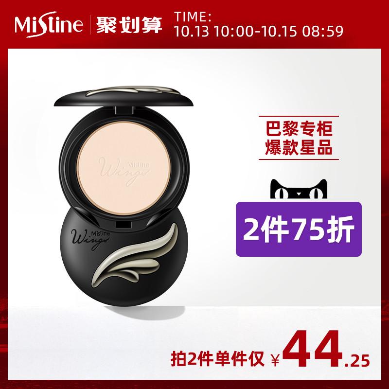 泰国Mistine羽翼粉饼遮瑕蜜粉粉底控油定妆持久定妆干粉官网正品