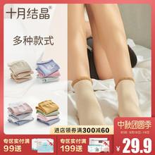 十月结晶孕妇袜春季产后产妇袜纯棉松口产妇月子袜吸汗月子用品