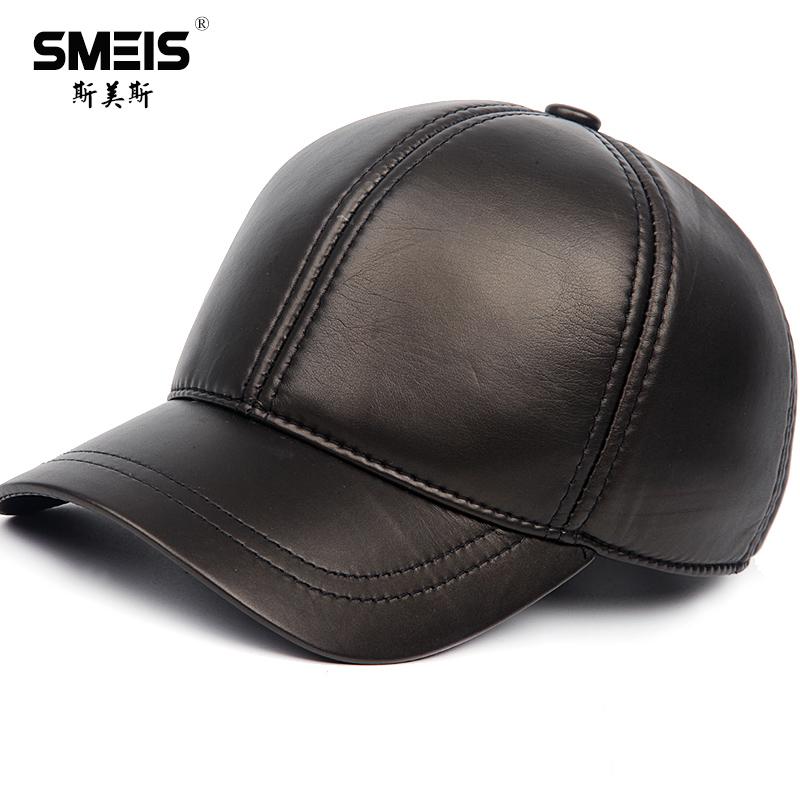 斯美斯帽子