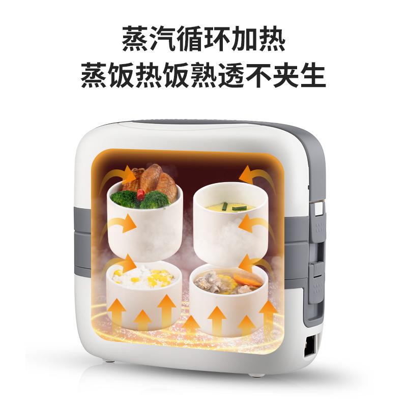 好腾电热饭盒保温可插电加热自热蒸煮热饭菜神器上班族便携蒸饭盒