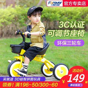 永久儿童三轮车脚踏车宝宝手推车1-2-3-5岁婴幼儿推车小孩自行车