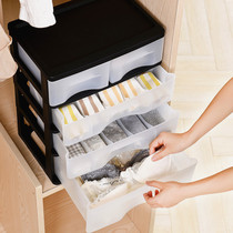 Combination Underwear Storage Box drawer Type large household plastic put underwear socks bra box wardrobe Finishing Box