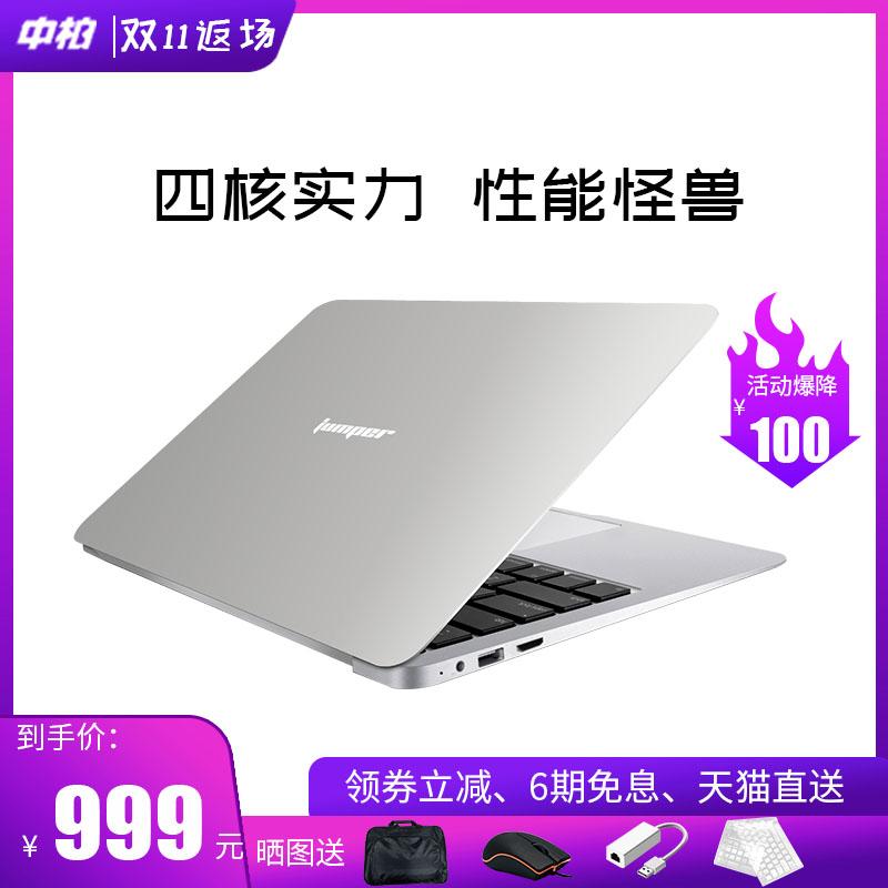 二手笔记本电脑专卖店