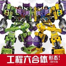 ダイヤモンドGTのおもちゃのトラックのNBK変形ショベルヘラクレス六和の組み合わせパッケージの子供のロボット