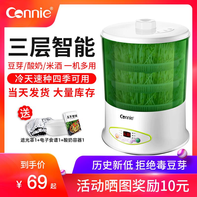 Аппараты для проращивания бобовых Артикул 549596799227