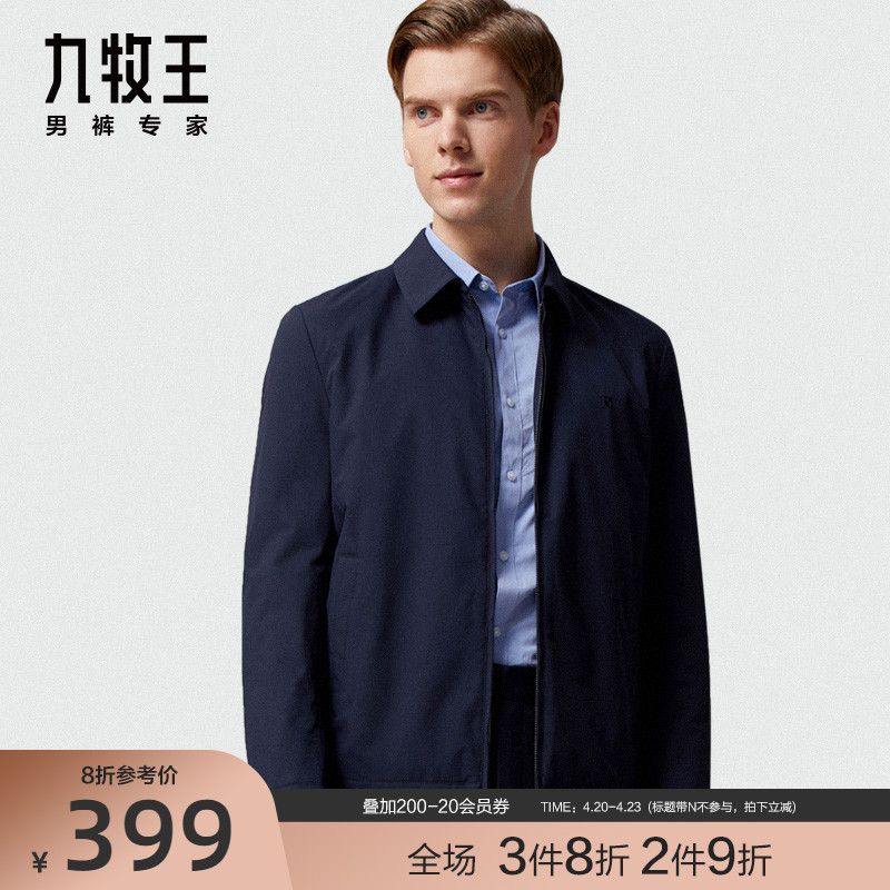 Jiu Muwang Men's Business Jacket 2021 Spring Loose Simple Lapel Windproof Casual Men's Jacket Jacket