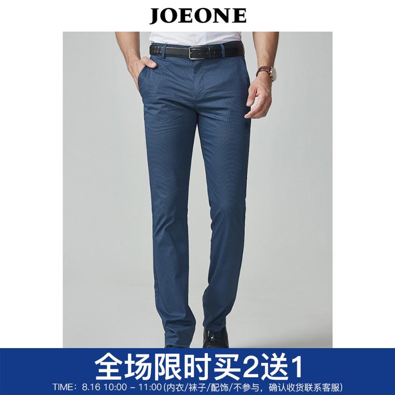 [专柜同款]九牧王男装 夏季新款男休闲裤时尚休闲男裤标准长裤子