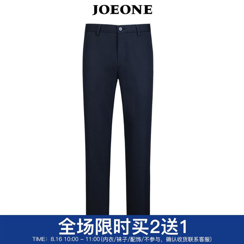 【专柜同款】九牧王男装2018新款中年男士长裤子商务直筒男裤