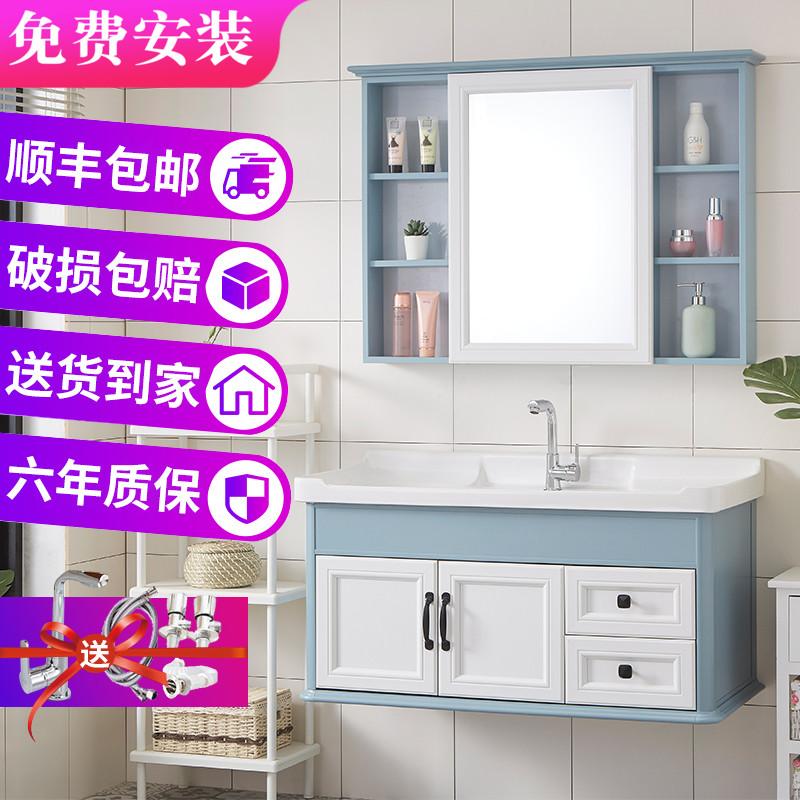 10-10新券简约现代组合卫生间洗漱台浴室柜