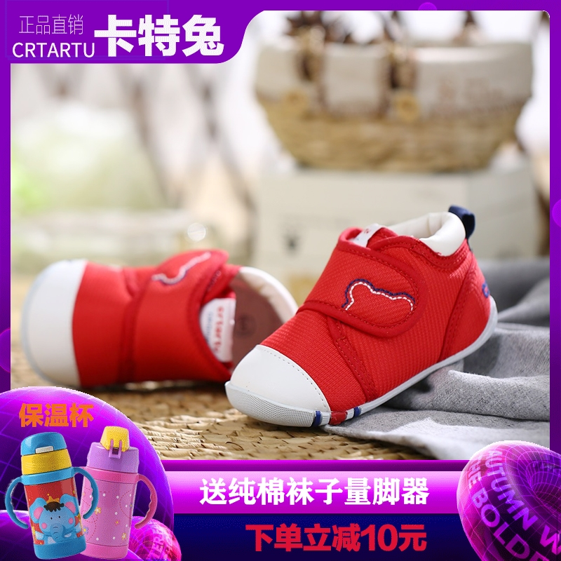 11-09新券卡特兔凉鞋经典款春夏软底机能鞋男女宝宝鞋1-3岁5婴儿学步鞋童鞋
